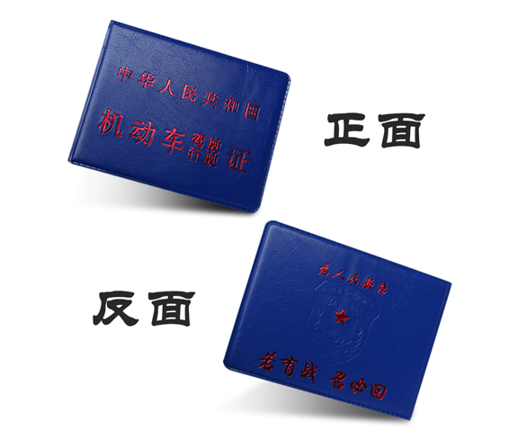 http://www.hongyundasz.com/data/images/product/20190507155111_646.jpg
