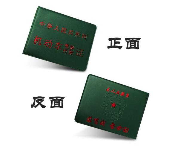 http://www.hongyundasz.com/data/images/product/20190507155114_433.jpg