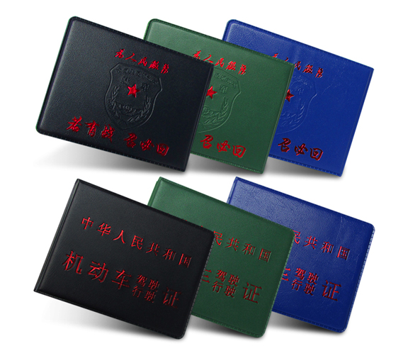 http://www.hongyundasz.com/data/images/product/20190507161140_327.jpg