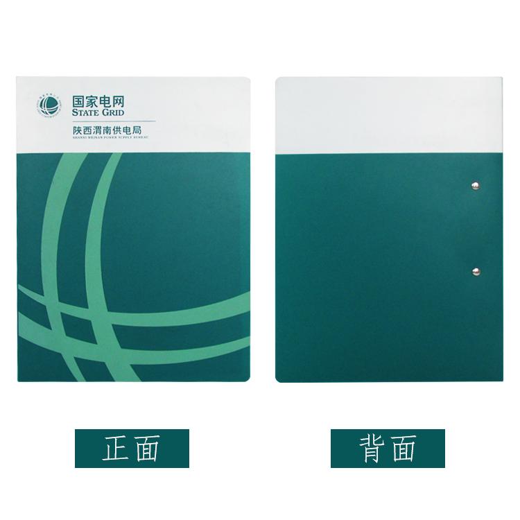 http://www.hongyundasz.com/data/images/product/20190618150628_403.jpg