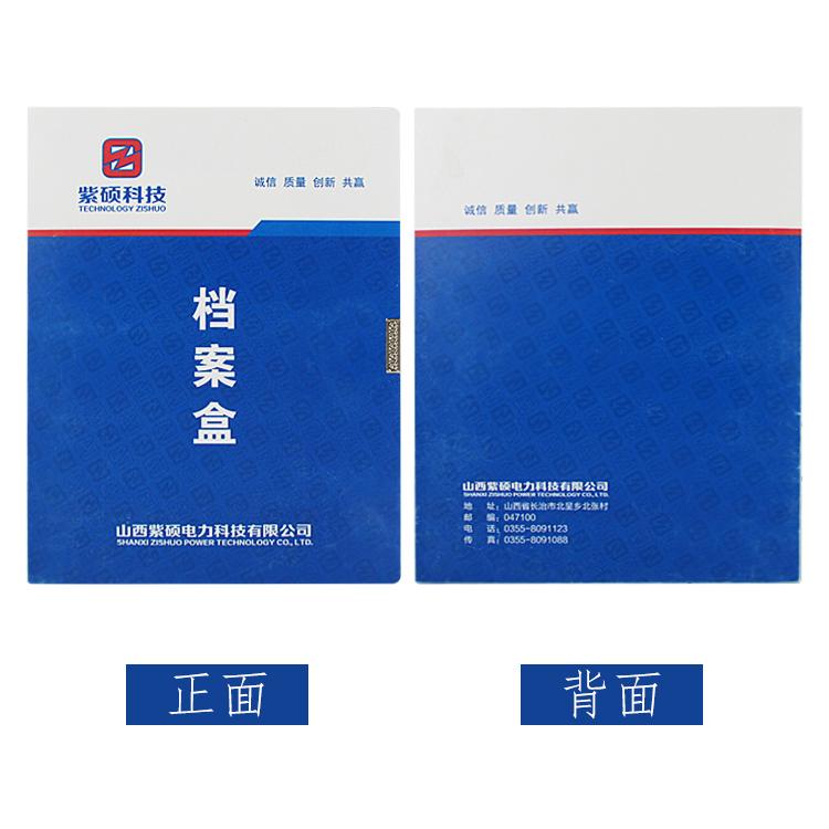 http://www.hongyundasz.com/data/images/product/20190618150856_146.jpg