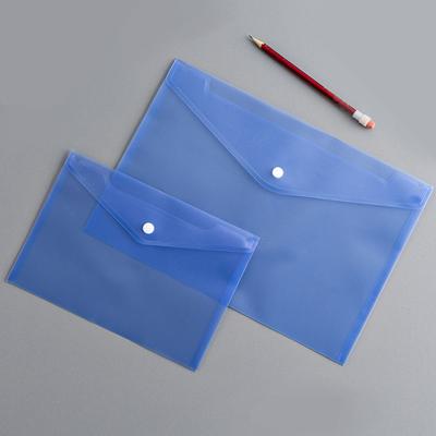 塑料文件袋