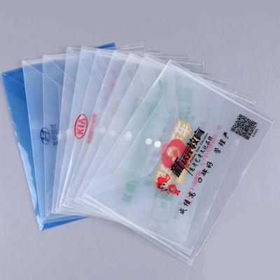 http://www.hongyundasz.com/data/images/product/20190712142808_328.jpg