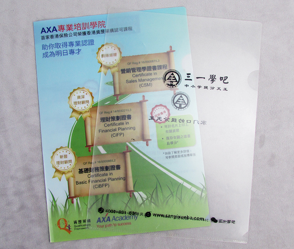 http://www.hongyundasz.com/data/images/product/20190807164308_226.jpg