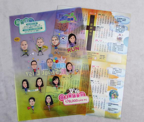 http://www.hongyundasz.com/data/images/product/20190807172425_458.jpg