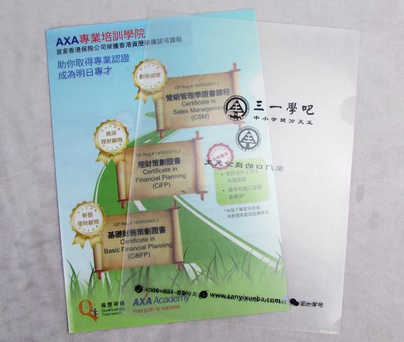 http://www.hongyundasz.com/data/images/product/20190807190331_831.jpg