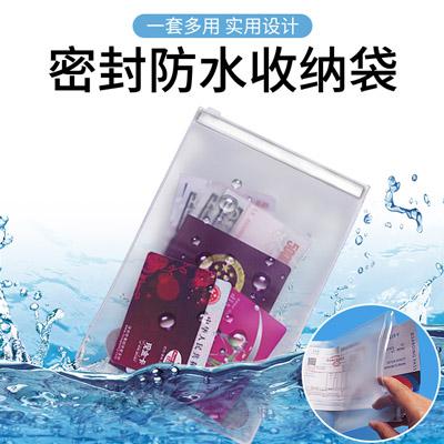 http://www.hongyundasz.com/data/images/product/20190924154025_533.jpg