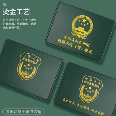 http://www.hongyundasz.com/data/images/product/20190924155320_810.jpg
