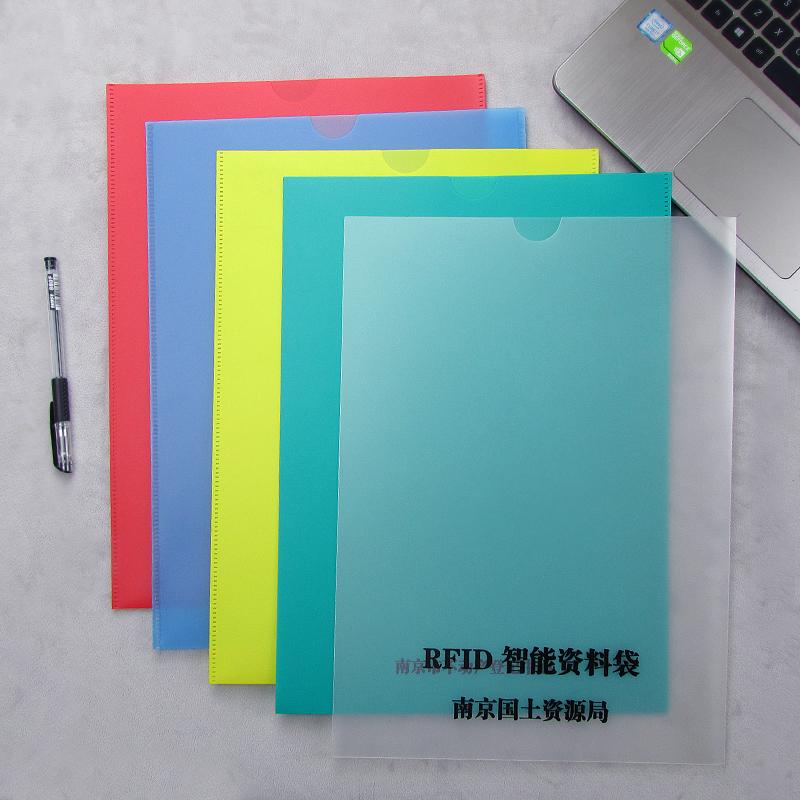 U型文件夹