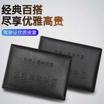 http://www.hongyundasz.com/data/images/product/20191015155401_373.jpg