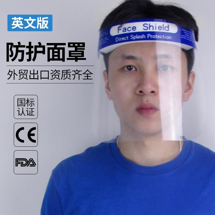 http://www.hongyundasz.com/data/images/product/20200507145335_149.jpg