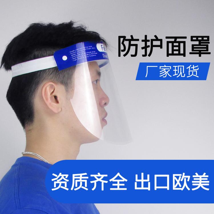 http://www.hongyundasz.com/data/images/product/20200507145336_571.jpg