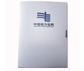 中国南方电网PP档案盒