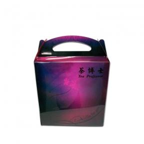 手提礼品PVC塑料包装盒