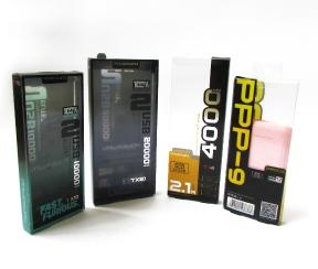 深圳数据线pet包装盒