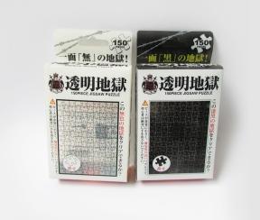 龙华透明折盒