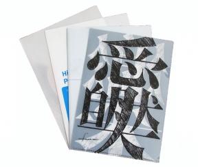 厂家直销柯式印刷PP文件夹 L型资料夹 两页报告夹