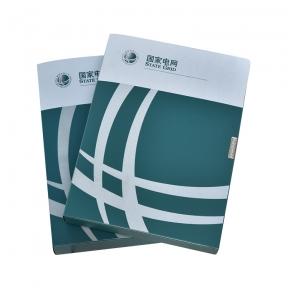 国家电网PP文件盒
