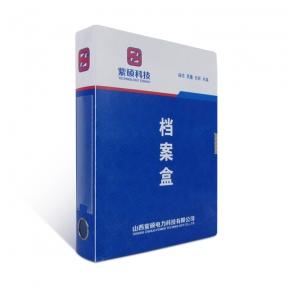 公司PP档案盒