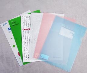 文件夹l型