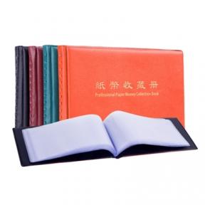 PVC纸币册