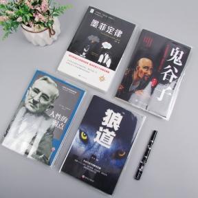 深圳PVC书皮现货批发