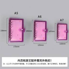a5a6a7笔记本PVC外壳
